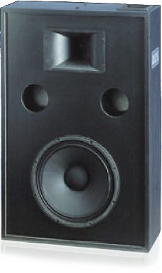 S-1500 2-Way Screen Channel System